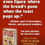 zeus-is-dead-hermes